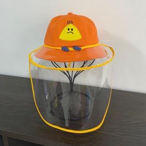 Bob visière amovible orange